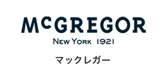 McGREGOR ONLINE STORE マックレガーオンラインストア