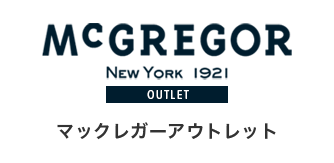 McGREGOR OUTLET マックレガーアウトレット